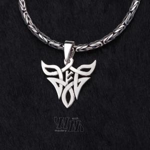Руна Феху из серебра